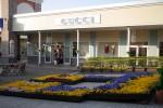 ช้อปปิ้ง 2 Outlets ดังของซัปโปโร Mitsui Outlet Park และ Rera Outlet Mall – ซัปโปโร ฮอกไกโด