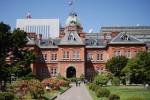 ตึกที่ทำการรัฐบาลเก่าฮอกไกโด – ฮอกไกโด