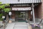 Otaru Furukawa ที่พักริมคลองวินเทจ- โอตารุ ฮอกไกโด