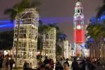 หอนาฬิกา Hong Kong Clock Tower : วันเวลาของชีวิตใหม่