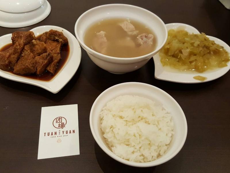 Tuan Yuan Pork Ribs Soup – สิงคโปร์
