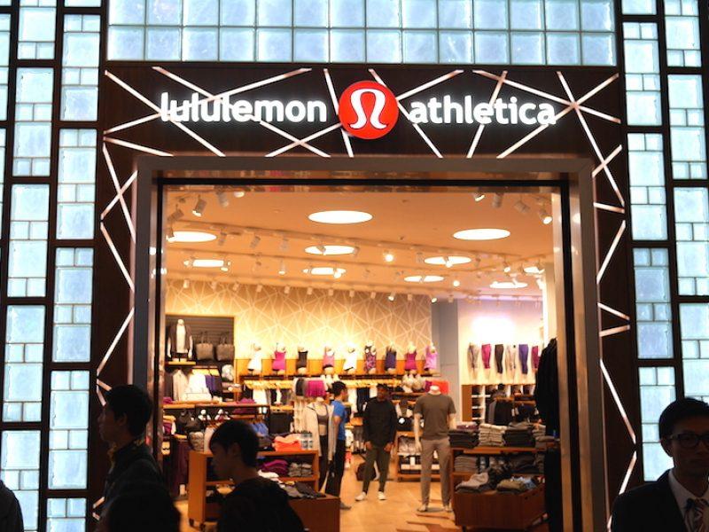 Lululemon Athletica เสื้อผ้าโยคะและออกกำลังกาย สมถรรนะดีของโลก – ฮ่องกง & สิงคโปร์