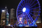 The Hong Kong Observation Wheel – ฮ่องกง