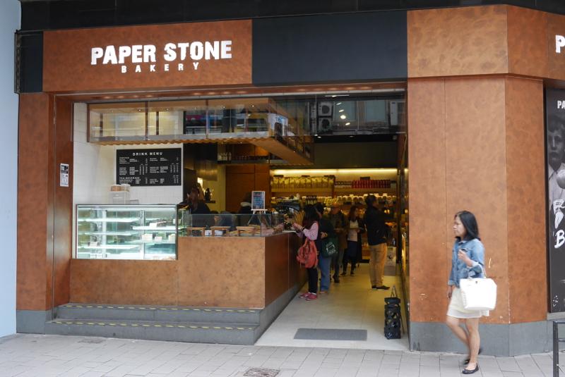 Paper Stone Bakery_Thaifootprint.com copy 11