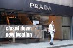 Prada & Miu Miu Outlet สาขานี้กำลังจะปิดตัวลงเดือนมีนาคมแล้วคร้า !!!