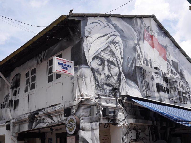 Street Arts สวยเก๋ที่ Kampong Glam – สิงคโปร์