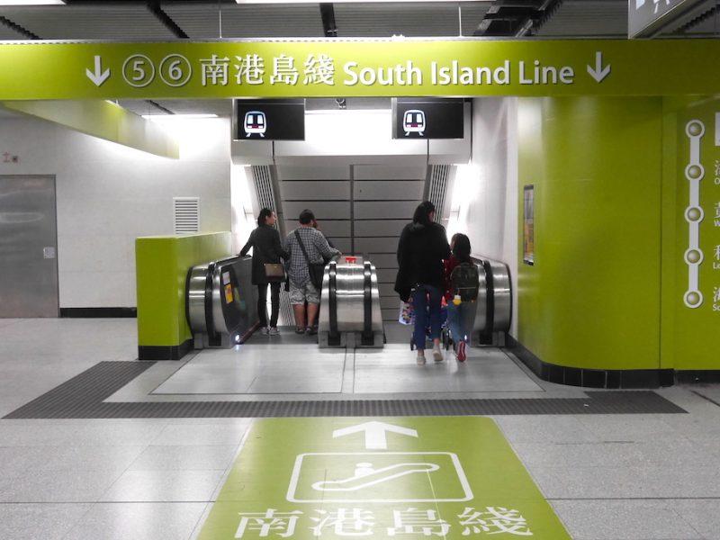 South Island Line รถไฟฟ้าสายใหม่ของฮ่องกง