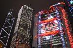 เรื่องน่ารู้เกี่ยวกับตึก HSBC ฮ่องกง