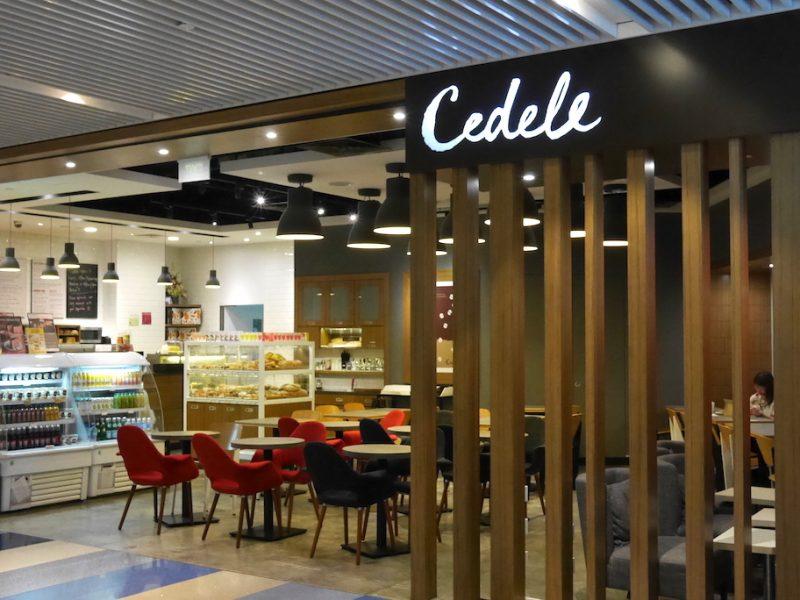 มื้อเช้าเจ้าประจำ Cedele – สิงคโปร์