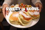 """""""หวานใจ"""" ในโซล … 5 ขนมหวานอร่อย – โซล"""