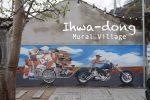 Ihwa-dong Mural Village หมู่บ้านศิลปะคืนชีพ – โซล