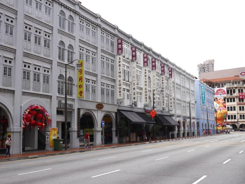 Spring Court ร้านอาหารจีนเก่าแก่ที่สุดของสิงคโปร์