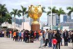 Golden Bauhinia Square สัญลักษณ์ของการรวมประเทศ