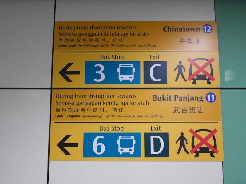 Connectivity เดินทางเชื่อมต่ออย่างไร้ตะเข็บในสิงคโปร์