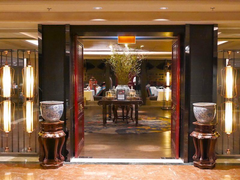 Pagoda Chinese Restaurant ✪✪✪✪