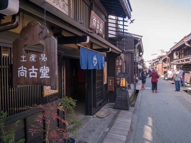 My Takayama : Hida Beef หมู่บ้านโบราณ สะพานแดง Namabashi และเทศกาล Takayama Festival