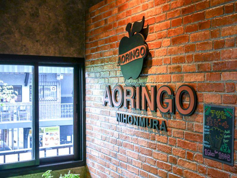 Aoringo ✪✪✪✪