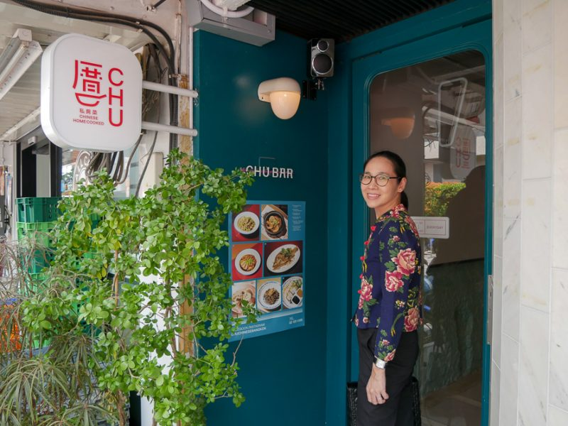 Chu Restaurant and Bar ✪✪✪✪(อาหารจีน + ไทย) – กรุงเทพ