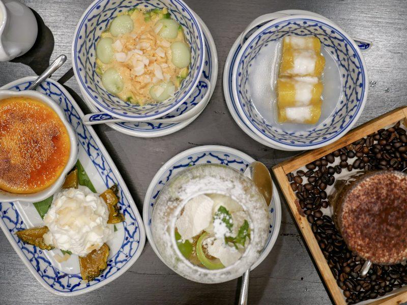 พลู (Plu) ✪✪✪✪- อาหารไทย