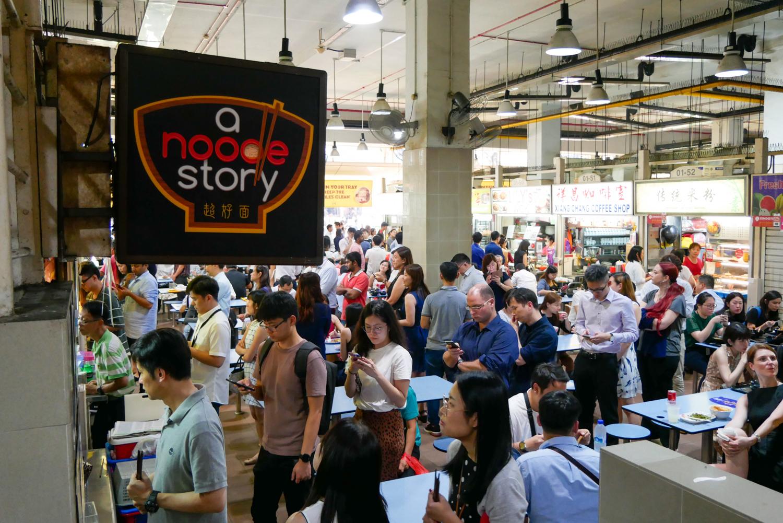 A Noodle Story ✪✪✪ บะหมี่ลูกผสม รางวัล Bib Gourmand 2016-2018 – สิงคโปร์