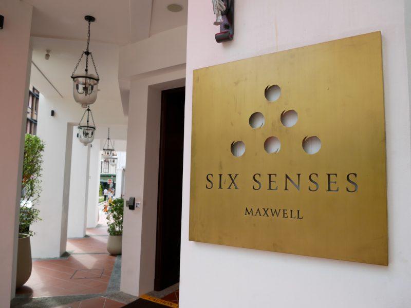 Six Senses Maxwell ดีไซน์สวย รายละเอียดยิบ ใน Shophouses อนุรักษ์ – สิงคโปร์